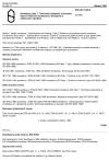 ČSN ISO 1496-5 Kontejnery řady 1. Technické požadavky a zkoušení. Část 5: Plošinové kontejnery a kontejnery s plošinovým spodkem