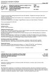 ČSN ISO 1535 Zařízení pro plynulou dopravu sypkých hmot. Pásové dopravníky s korýtkovým dopravním profilem (jiné než přenosné). Dopravní pásy