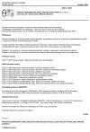 ČSN 77 0513 Plastové spotřebitelské obaly. Odolnost proti nárazu a proti rázu při volném pádu. Metody zkoušení