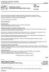 ČSN ISO 4530 Smaltované výrobky. Stanovení odolnosti proti teplu