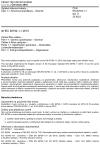 ČSN EN 60794-1-1 ed. 3 Optické vláknové kabely - Část 1-1: Kmenová specifikace - Obecně