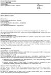 ČSN EN 60793-2 ed. 4 Optická vlákna - Část 2: Specifikace výrobku - Obecně