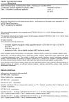 ČSN ETSI EN 319 102-1 V1.1.1 Elektronické podpisy a infrastruktury (ESI) - Postupy pro vytváření a ověřování platnosti digitálních podpisů AdES - Část 1: Vytváření a ověřování platnosti