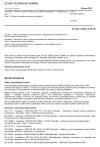 ČSN EN ISO 16283-3 Akustika - Měření zvukové izolace stavebních konstrukcí a v budovách in situ - Část 3: Zvuková izolace obvodových plášťů