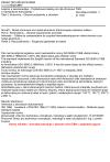 ČSN ISO 8056-2 +Amd. 1 Letectví a kosmonautika - Prodlužovací kabely pro nikl-chromové a nikl-hliníkové termočlánky - Část 2: Koncovky - Obecné požadavky a zkoušení