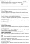 ČSN EN 14313 Tepelněizolační výrobky pro zařízení budov a průmyslové instalace - Průmyslově vyráběné výrobky z polyethylenové pěny (PEF) - Specifikace