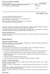 ČSN EN 60855-1 Práce pod napětím - Izolační trubky plněné pěnou a plné tyče - Část 1: Trubky a tyče kruhového průřezu