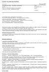 ČSN EN 50289-4-16 ed. 2 Komunikační kabely - Specifikace zkušebních metod - Část 4-16: Zkušební metody vlivů prostředí - Celistvost obvodu v podmínkách požáru