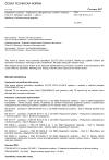 ČSN CLC/TS 50131-2-9 Poplachové systémy - Poplachové zabezpečovací a tísňové systémy - Část 2-9: Detektory narušení - Aktivní detektory s infračervenými paprsky