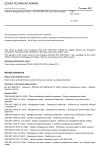 ČSN EN 15224 Systémy managementu kvality - EN ISO 9001:2015 pro zdravotní péči