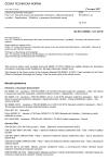 ČSN EN 60695-1-21 Zkoušení požárního nebezpečí - Část 1-21: Návod k posuzování požárního nebezpečí u elektrotechnických výrobků - Zapalitelnost - Přehled a významnost zkušebních metod