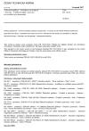 ČSN EN 15313 Železniční aplikace - Požadavky na dvojkolí v provozu - Údržba dvojkolí v provozu na vozidlech a po demontáži