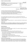 ČSN EN 61511-1 ed. 2 Funkční bezpečnost - Bezpečnostní přístrojové systémy pro sektor průmyslových procesů - Část 1: Struktura, definice, systém, požadavky na hardware a aplikační programování