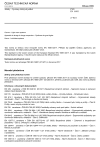 ČSN EN 16851 Jeřáby - Systémy lehkých jeřábů