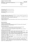 ČSN EN 50463-2 ed. 2 Drážní zařízení - Energetické měření na palubě vlaku - Část 2: Měření energie
