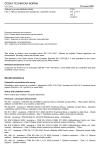 ČSN EN 1176-1 ed. 2 Zařízení a povrch dětského hřiště - Část 1: Obecné bezpečnostní požadavky a zkušební metody