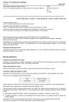 ČSN EN IEC 60730-2-13 ed. 3 Automatická elektrická řídicí zařízení - Část 2-13: Zvláštní požadavky na řídicí zařízení pro snímání vlhkosti