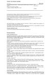 ČSN EN 15316-2 Energetická náročnost budov - Metoda výpočtu potřeb energie a účinností soustav - Část 2: Části soustav pro sdílení (vytápění a chlazení), Modul M3-5, M4-5