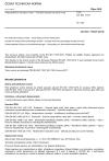 ČSN EN ISO 17637 Nedestruktivní zkoušení svarů - Vizuální kontrola tavných svarů