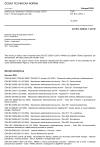 ČSN EN IEC 62933-1 Systémy pro akumulaci elektrické energie (EES) - Část 1: Terminologický slovník