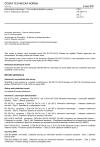 ČSN EN 50173-3 ed. 2 Informační technologie - Univerzální kabelážní systémy - Část 3: Průmyslové prostory