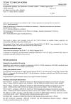 ČSN EN 81-71 Bezpečnostní předpisy pro konstrukci a montáž výtahů - Zvláštní úpravy výtahů určených pro dopravu osob a osob a nákladů - Část 71: Výtahy odolné vandalům