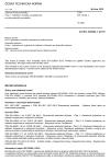 ČSN EN 62366-1 Zdravotnické prostředky - Část 1: Aplikace techniky použitelnosti na zdravotnické prostředky