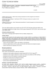 ČSN EN 16157-2 Inteligentní dopravní systémy - Specifikace výměnného formátu DATEX II pro řízení dopravy a dopravní informace - Část 2: Odkazování na polohu