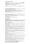 ČSN EN 16798-1 Energetická náročnost budov - Větrání budov - Část 1: Vstupní parametry vnitřního prostředí pro návrh a posouzení energetické náročnosti budov s ohledem na kvalitu vnitřního vzduchu, tepelného prostředí, osvětlení a akustiky - Modul M1-6