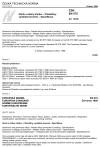 ČSN EN 575 Hliník a slitiny hliníku - Předslitiny vyráběné tavením - Specifikace
