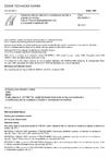 ČSN EN 50083-4 Kabelové sítě pro televizní a rozhlasové signály a interaktivní služby - Část 4: Pasivní širokopásmové díly pro koaxiální kabelové sítě