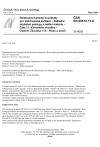 ČSN EN 60512-11-8 Elektromechanické součástky pro elektronická zařízení - Základní zkušební postupy a měřicí metody - Část 11: Klimatické zkoušky - Oddíl 8: Zkouška 11h - Písek a prach