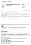 ČSN EN ISO 5457 Technická dokumentace - Rozměry a úprava výkresových listů