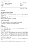 ČSN EN 60068-2-13 Zkoušení vlivů prostředí - Část 2: Zkoušky - Zkouška M: Nízký tlak vzduchu