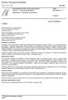 ČSN EN 60368-4-1 Piezoelektrické filtry hodnocené jakosti - Část 4-1: Vzorová předmětová specifikace - Schválení způsobilosti