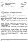 ČSN EN 60512-23-4 Konektory pro elektronická zařízení - Zkoušky a měření - Část 23-4: Zkoušky stínění a filtrování - Zkouška 23d: Odrazy v časové oblasti na přenosovém vedení