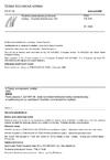 ČSN EN 425 Pružné a laminátové podlahové krytiny - Zkouška kolečkovou židlí