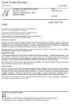 ČSN EN 60512-25-2 Konektory pro elektronická zařízení - Zkoušky a měření - Část 25-2: Zkouška 25b - Útlum (průchozí ztráty)