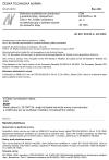 ČSN EN 60335-2-48 ed. 3 Elektrické spotřebiče pro domácnost a podobné účely - Bezpečnost - Část 2-48: Zvláštní požadavky na elektrické grily a opékače topinek pro komerční účely