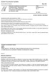 ČSN EN 60335-2-39 ed. 3 Elektrické spotřebiče pro domácnost a podobné účely - Bezpečnost - Část 2-39: Zvláštní požadavky na elektrické víceúčelové varné pánve pro komerční účely