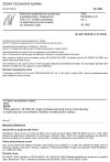ČSN EN 60335-2-37 ed. 3 Elektrické spotřebiče pro domácnost a podobné účely - Bezpečnost - Část 2-37: Zvláštní požadavky na elektrické ponorné smažiče pro komerční účely