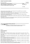 ČSN EN 12952-14 Vodotrubné kotle a pomocná zařízení - Část 14: Požadavky na spalinové soustavy DENOX, využívající kapalný čpavek a čpavkové vody