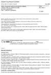 ČSN EN 13454-1 Pojiva, kompozitní pojiva a průmyslově vyráběné maltové směsi pro podlahové potěry ze síranu vápenatého - Část 1: Definice a požadavky