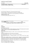 ČSN 85 5926 Chirurgické nástroje - Chirurgické jehly - Technické požadavky a metody zkoušení