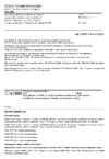ČSN EN 55016-4-2 Specifikace přístrojů a metod pro měření vysokofrekvenčního rušení a odolnosti - Část 4-2: Nejistoty, statistické hodnoty a stanovování mezí - Nejistoty při měřeních EMC