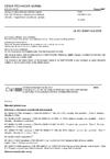 ČSN EN 60947-5-8 Spínací a řídicí přístroje nízkého napětí - Část 5-8: Přístroje a spínací prvky řídicích obvodů - Trojpolohové uvolňovací spínače