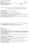 ČSN EN 60601-1 ed. 2 Zdravotnické elektrické přístroje - Část 1: Všeobecné požadavky na základní bezpečnost a nezbytnou funkčnost