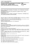 ČSN EN 13036-8 Povrchové vlastnosti vozovek pozemních komunikací a letištních ploch - Zkušební metody - Část 8: Stanovení parametrů příčné nerovnosti