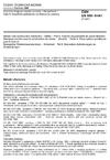ČSN EN 500-6 +A1 Pojízdné stroje pro stavbu vozovek - Bezpečnost - Část 6: Specifické požadavky na finišery na vozovky