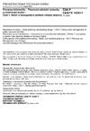 ČSN P CEN/TR 14383-7 Prevence kriminality - Plánování městské výstavby a navrhování budov - Část 7: Návrh a management zařízení veřejné dopravy